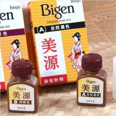 【日本原裝】美源Bigen染髮粉劑6g-單盒(自然黑/深棕) [60930]
