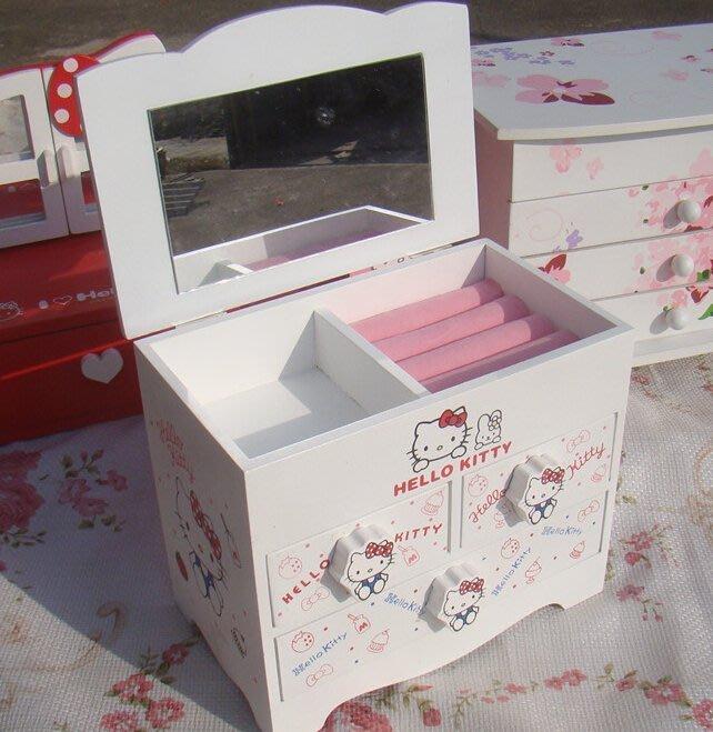 【易發生活館】新品hellokitty 首飾盒韓國版木制飾品收納首飾盒 化妝盒收納盒