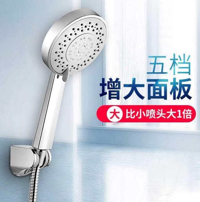 888利是鋪-手持淋浴花灑噴頭蓮蓬頭家用衛生間浴室沐浴淋雨套裝#噴頭