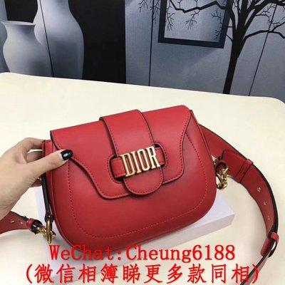 頂級 Dior 新款馬蹄包 紅色 原版光面牛皮古銅logo 翻蓋手提款單肩包斜背包 23x18x4.5cm