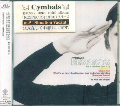 K - Cymbals - RESPECTS - 日版 - NEW
