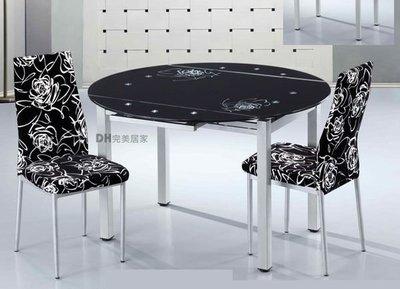 【DH】貨號Q387-8《費斯》摺合玻璃餐桌/花面餐椅˙質感一流˙簡約設計˙主要地區免運