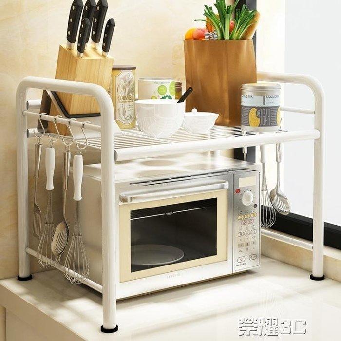 廚房置物架 收納架廚房置物架 落地 多功能櫥櫃收納架微波爐架子儲物架 -百利