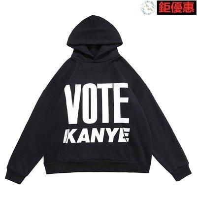 現貨直出 Kanye West 2020 support vote hoodie 侃爺競選連帽衫男女款衛衣 巨優惠