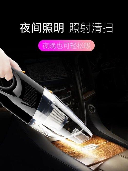 萊克家居店 雜貨 促銷 車載吸塵器無線汽車用大功率強力專用家用車內兩用小型充電手持式 雙12