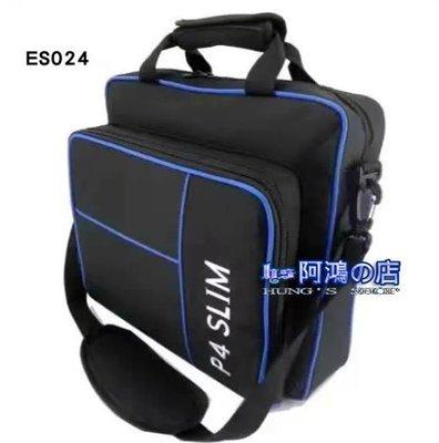 阿鴻の店-【全新現貨】PS4 Slim 2xxx型 主機包 便攜包 收納包 旅行包 手提包 單肩包側背包 [ES024]