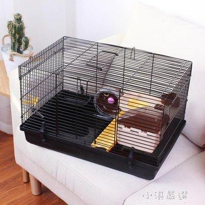 倉鼠籠子倉鼠47cm基礎籠倉鼠雙層窩豪華別墅倉鼠籠倉鼠房子CY『全館免運』