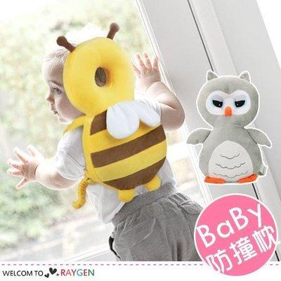 八號倉庫 貓頭鷹 蜜蜂造型寶寶學步防摔枕 護頭枕【2W030M355】