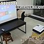 【台灣現貨】超低價出清》40吋 4比3 高清白玻纖 投影機攜帶型桌幕 桌上型投影布幕桌上幕簡易布幕UC40GM50
