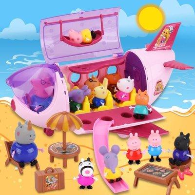 【溜。溜。選物】佩佩豬 飛行船 一家四口公仔 粉紅豬小妹