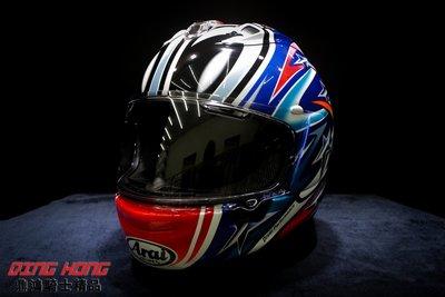(送原廠墨片)《鼎鴻》ARAI頂級全罩式選手彩繪安全帽RX-7X NAKANO 紅