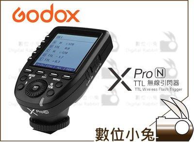 數位小兔【GODOX 神牛 XPro Nikon TTL 發射器】觸發器 引閃器 高速同步 x1 x1N Xpro-N