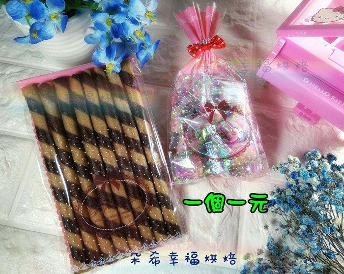 1個1元beauty day粉底平口包裝袋 長形 婚禮 手指餅乾 烘焙 糖果袋  餅乾袋 包裝袋 禮物袋【朵希幸福烘焙】