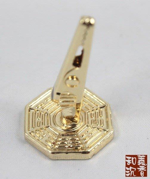香品【和義沉香】《編號VQ02》金色八卦型香夾 盤香、臥香、立香、薰香盤皆可使用