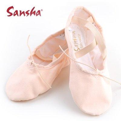 漫舞精靈 法國sansha芭蕾舞鞋 兩點軟鞋 牛皮鞋底