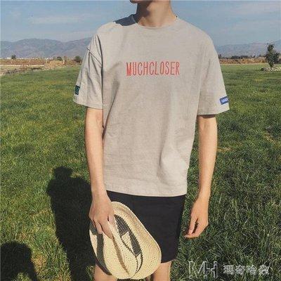 日和生活館 丅恤男短袖T恤潮流帥氣潮牌寬鬆衣服港風半袖BF上衣潮S686