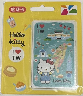 愛台灣悠遊卡 凱蒂貓悠遊卡 HELLOKITTY悠遊卡 三麗鷗 Hellokitty悠遊卡 凱蒂貓一卡通 凱蒂貓愛金卡 凱蒂貓icash2.0