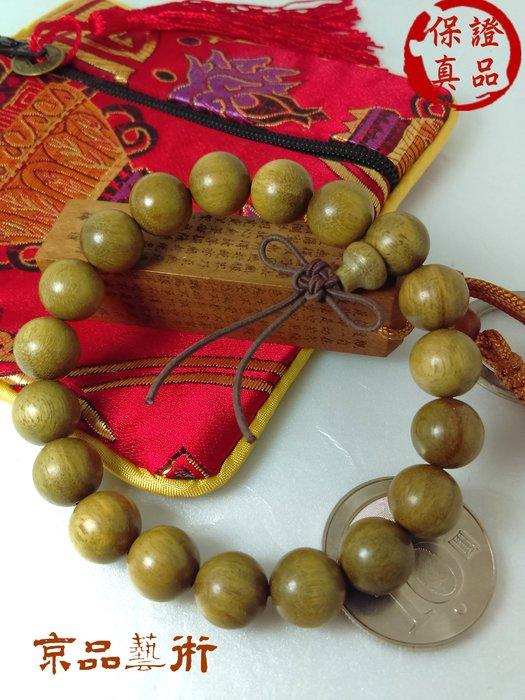 贈錦袋〈10mm19顆精工小孔綠檀手珠〉沈水高密度 念珠 唸珠 木製佛珠 品質佳 避邪/平安/護身~散發天然檀香味