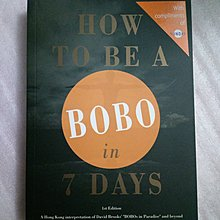 How to be a BOBO in 7 Days Wendy Wong