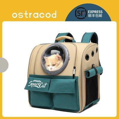 寵物背包包ostracod寵物包艙貓咪外出籠子狗狗外出書包帶便攜雙肩貓包貓背包@xy63277@zh13553