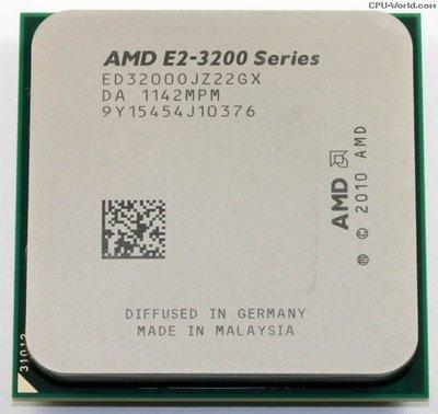【含稅】AMD E2-3200 2.4G ED3200OJZ22GX FM1雙核65W 庫存正式散片一年保 內建HD