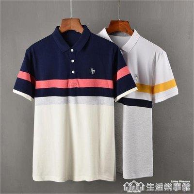 【免運】夏季新品鑲拼撞色衫 男士純棉條紋拼接短袖刺繡T恤 SHLS10131