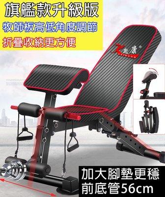 *友購讚*旗艦款升級版可折疊 15合1 啞鈴椅 臥推椅 健身椅 羅馬椅 舉重椅 啞鈴凳 仰臥板 腹肌板 槓鈴架