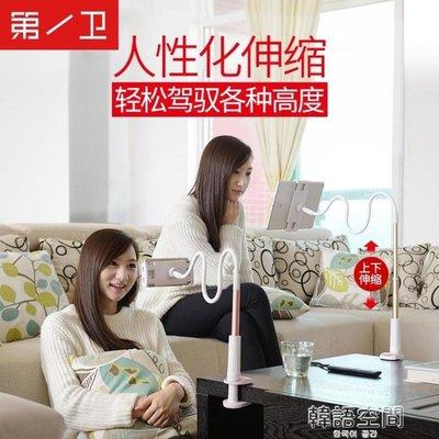 手機支架懶人手機架iPad床頭Pad看電視萬能通用床上用平板夾直播