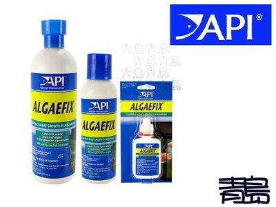 B。。。青島水族。。。D164美國API魚博士-----藻類清除劑 去除劑 除藻劑(青苔.絲藻.黑毛藻)==118ml