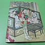 【大亨小撰~古舊書】SEXUAL LIFE IN ANCIENT CHINA(中國古代房內考)/高羅佩著/1974年出版