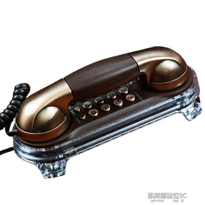 復古電話機 復古壁掛式電話機 創意歐式仿古老式家用掛墻有線固定座機KSDS5596
