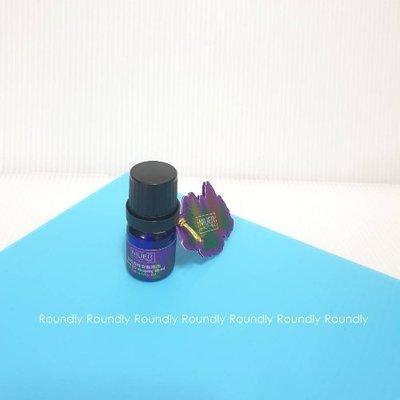 【Roundly圓】 NARUKO HOME 雪松森林安眠精油(雪松精油)