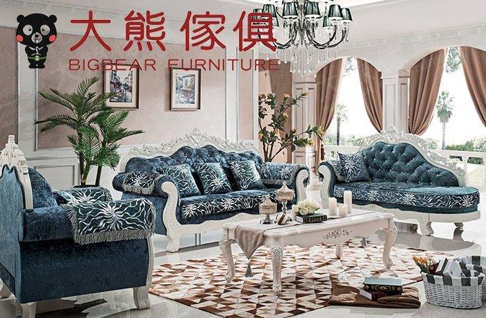 【大熊傢俱】A28A 玫瑰系列 躺椅 歐式沙發 貴妃椅 新古典 歐式沙發 皮沙發