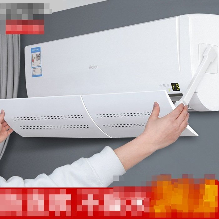 ADD143 無須工具,安裝簡易!空調擋風板 中央空調導風器 家庭必備 健康神器 調節式冷氣引流空調板239