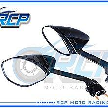 RCP SHADOW GTi300 改裝 ZX14R 前移 單 後視鏡 黑色 後照鏡 台製 外銷品 241