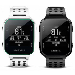 【飛揚高爾夫】GARMIN Approach S20 中文高爾夫球GPS腕錶 黑/白