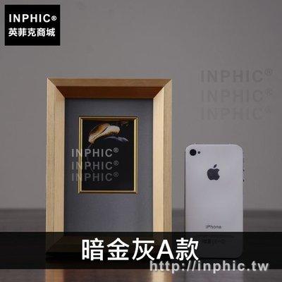 INPHIC-裝飾品桌面擺設擺件照片客廳家居歐式相框玻璃-暗金灰A款_mmlF