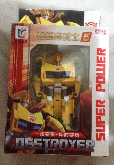 全新終結者戰士ㄧ步變形瞬間變身可由機器人變車大黃蜂變形金剛