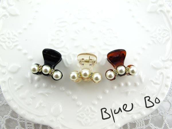 ~*BlueBo*~Korea 韓國飾品 基本簡約三顆珍珠 (超小 )鯊魚夾/超小抓夾~2cm