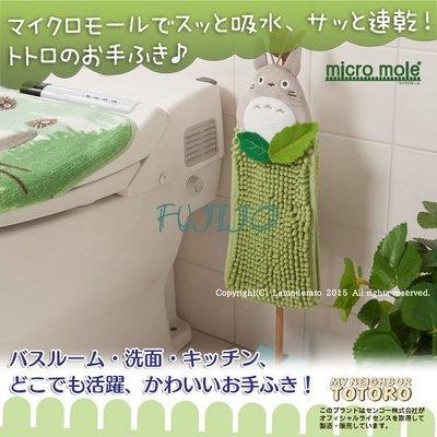 ~FUJIJO~現貨~日本限定販售【宮...