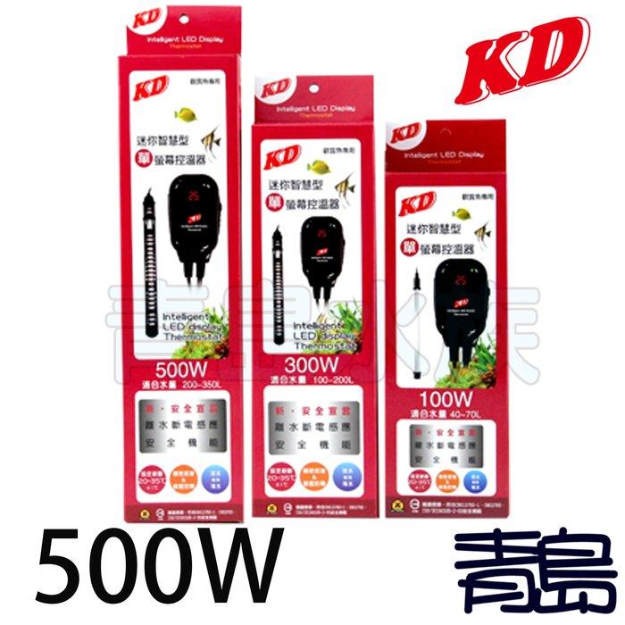 Q。。。青島水族。。。K-060-09台灣Mr.Aqua水族先生-KD迷你智慧型單螢幕控溫器 加溫器 加熱==500W