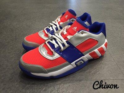 *CHIVON* SALE ADIDAS REGULATE 銀 紅 籃球鞋 G98286 低筒 藍 避震 全新 保證正品