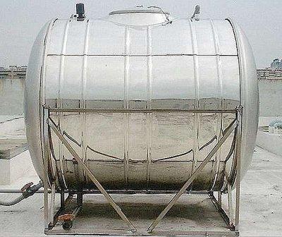 【 老王購物網 】不銹鋼臥式水塔1500L附腳架 / 臥式不鏽鋼水塔 白鐵水塔0.5mm厚