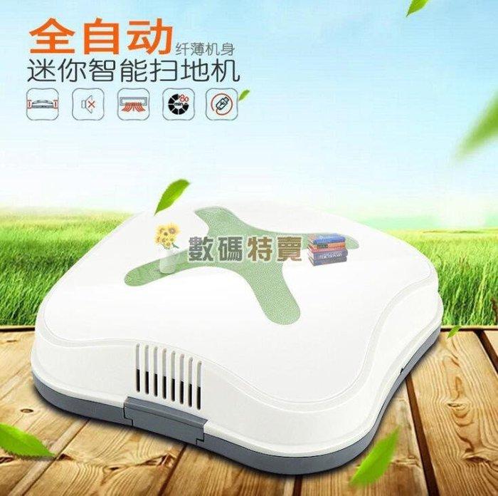 數碼三C 迷你掃地機 USB家用充電 全智慧自動感應吸塵器 充電掃地機 吸塵除塵 自動吸塵器