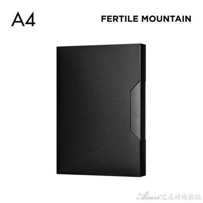 檔案盒良山檔案儲存盒A4 簡約商務黑白檔案盒訂製資料收納盒塑膠文 新品上市 端午節鉅惠