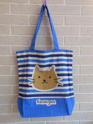 婕的店日本精品~日本帶回~Pea pod貓咪藍白條紋側背包