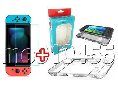 Nintendo switch 保護殼...