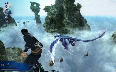 高鳴電玩 索尼PS4遊戲 仙劍奇俠傳6 仙劍6 中文版 中文配音 標準版