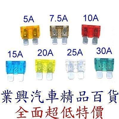 通用型插片式保險絲 紅 10A 大 19*19mm (10-004)【業興汽車精品百貨】