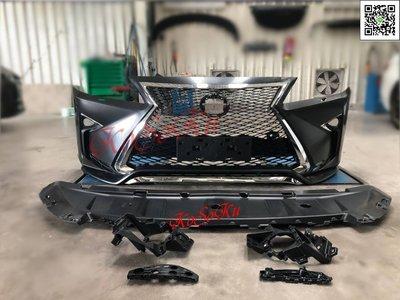 高09 LEXUS RX270 RX350 RX450h 改 F-SPORT 升級 前保桿 含水箱罩 大燈 霧燈蓋 現貨